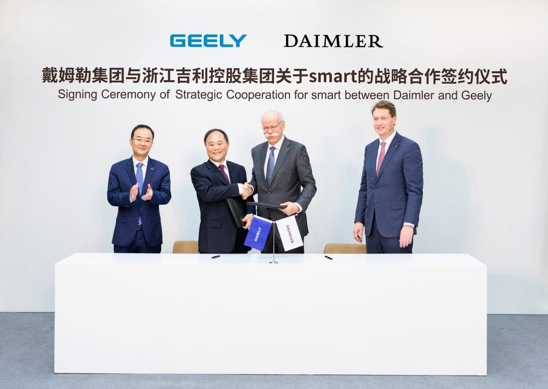 NCR Daimler and Geely Holding Group