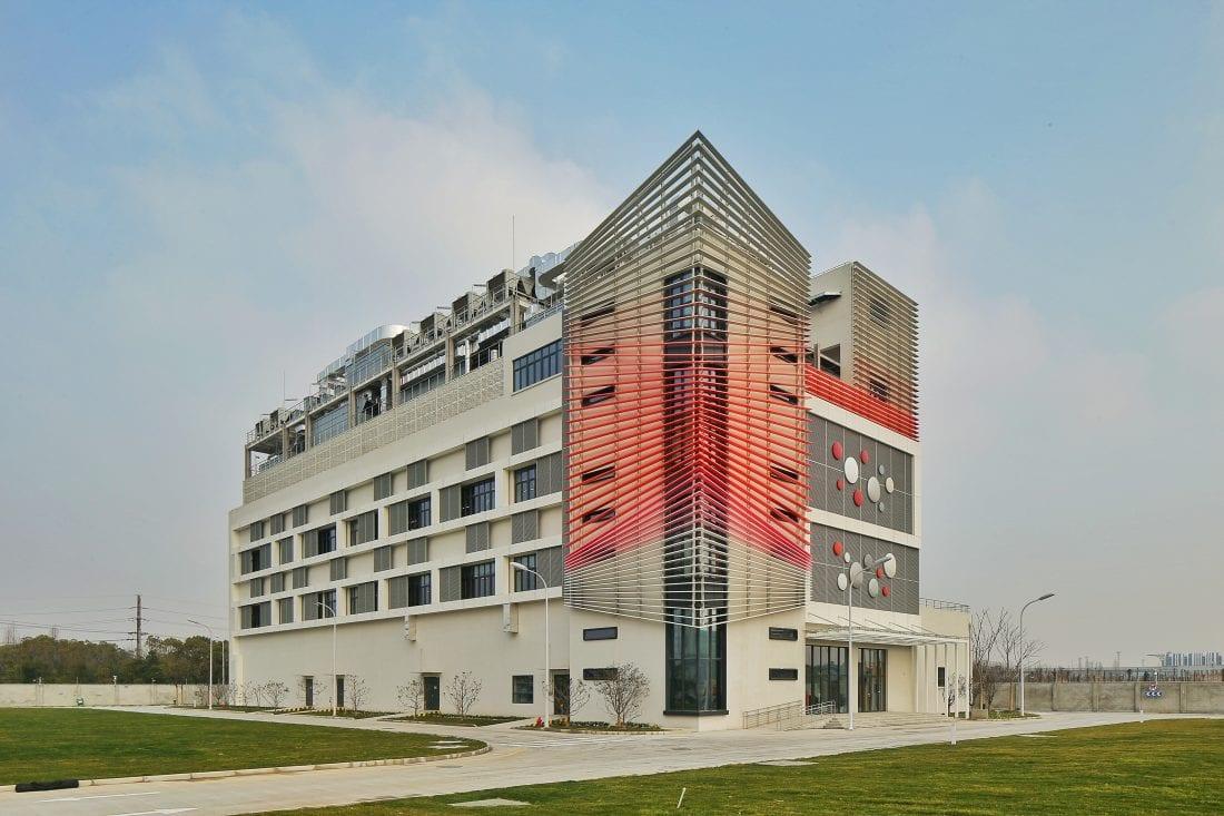 NCR BASF Innovation Centre