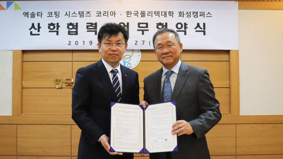 NCR Axalta Korea